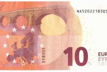 3,7 Milliarden Überschuss 2015 für Banken, aber 5.000 Beschäftigte weniger / AT Wien