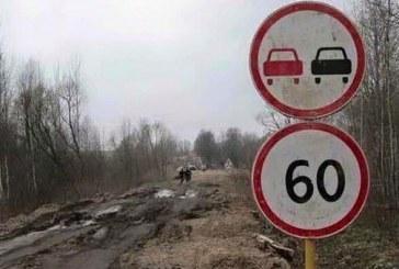 Hier wird die Geschwindigkeit kontrolliert